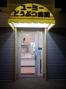 hi380772.JPG