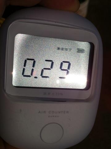 20111123-094441.jpg